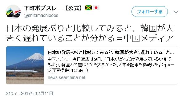 【朗報】コーチの辞任で五輪出場が危ぶまれたジャマイカのボブスレーチーム、ビール会社がそりを寄付し無事に出場へ!→しつこく現地で待機していた「下町ボブスレー」は用無しに!