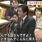 「裁量労働制」の捏造を追及する希望・玉木代表に安倍総理がニヤニヤ!玉木氏「何がおかしいんですか?人が死んでる話なんですよ!」総理「おかしいよ笑」
