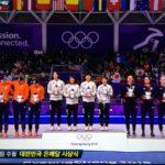 【祝】平昌五輪・女子団体パシュートで日本チームが悲願の金メダル!カーリング女子代表も初の準決勝に進出!