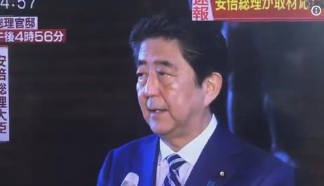 【外道】安倍総理、文書改ざん行為を知らなかったと主張!「何故こんなことが起きたのか…」菅官房長官「もちろん、私も総理も把握していなかった」