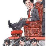 """【まるで秘書官】NHK政治部記者が、文春記者に""""圧力""""ともとれる電話!「NHKで二階派を担当しているXと申します」→ネット「これがNHKの正体か」「実名を出せ」"""