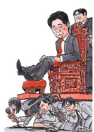 """【抜かりなし】国会スタートを前に、安倍総理がマスコミ関係者を徹底懐柔!(1月25日の首相動静より)厳しい野党追及が予想される中、""""世論工作""""を綿密に準備!"""