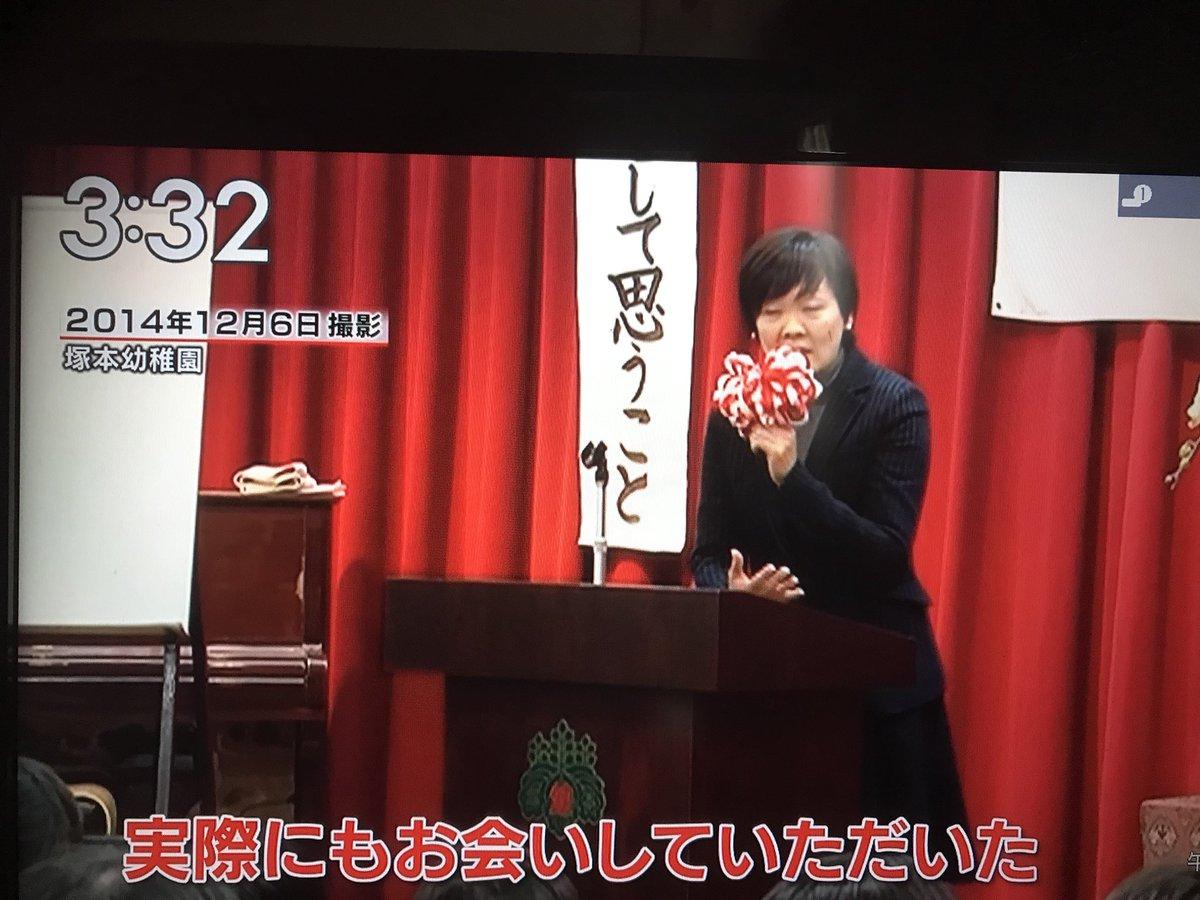 【アッキー新動画】昭恵夫人が「籠池前理事長と安倍総理が会っていた」と証言している動画が、テレビで放送される!