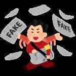 NHKが「安倍総理が7月6日以降、豪雨対応に連日当たっていて」とフェイク報道!ネット「6日も7日も何もしてないだろ」「ここまで落ちぶれたか」
