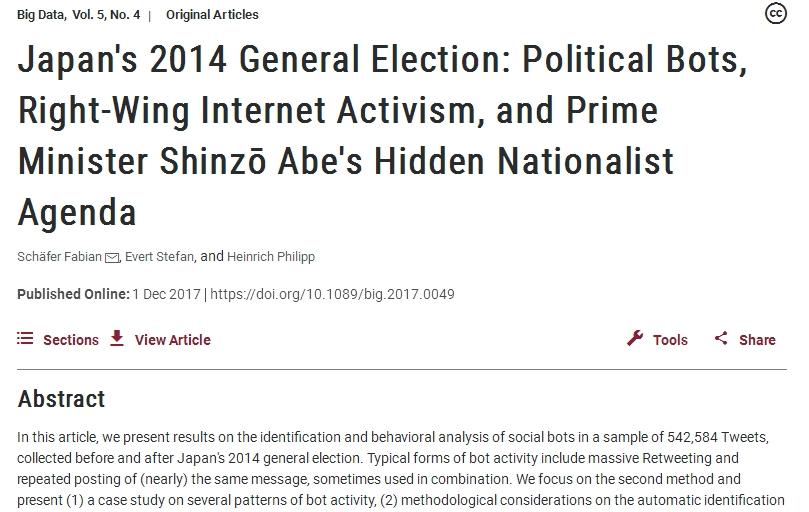 日本国内で「全体主義・嫌韓嫌中・安倍礼賛」を国民に刷り込むべく、大規模なボットやネット工作員が活動!独シェーファー博士が論文を発表!