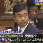 【毎日スクープ】柳瀬元秘書官、17年7月の国会招致当時に愛媛県職員らとの面会を認めるような発言!「会っていないと言えない」