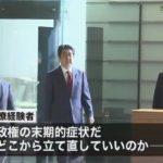 【制御不能】愛媛県が作成した「柳瀬氏との面会」文書が農水省でも発見!閣僚経験者「政権の末期的症状だ」安倍総理「たまたま残っていたということだ、問題ない」