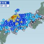 島根県西部でM5.8の強い地震が発生!大田市で震度5強!余震も連発、停止中の島根原発付近が震源!