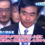 【ダメ押し】愛媛県庁から柳瀬唯夫元秘書官の名刺が発見されたとのこと!「記憶の限り会ってない」「首相案件と言ったのは有り得ない」の主張は完全崩壊!