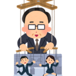 【豆知識】「傀儡政権」の「傀儡(かいらい)」って何!?意味と語源、使い方などを紹介!