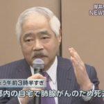 岸井成格さん(73)が死去 TBS「NEWS23」や「サンモニ」で活躍!「安保法反対」で安倍一派や日本会議から激しい中傷や圧力を受ける