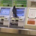 【仰天】東京・錦糸町駅で、カラスが券売機で電車の切符を買おうと大奮闘!付近の人からカードを借りて機械に挿入しようとするも…!