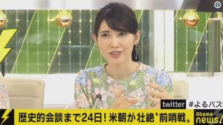 タレント医師の友利新が仰天発言!「日本は朝鮮を植民地にしたわけじゃない。統治しただけ」みのもんた「植民地ですよ」菅野「歴史に挑戦するようなことを軽々に言ってはいけない」