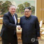 ポンペオ国務長官と金正恩委員長が会談し、人質3人が開放される!北朝鮮メディアは、終始和やかな雰囲気の会談の様子を放送!