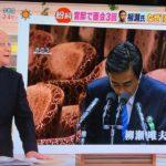 【加計】安倍総理、またも田崎史郎氏に梯子を外される!「(15年に柳瀬秘書官が3回も会ってたのに、総理が17年1月に初めて知ったというのは)私でさえおかしいなと思います・笑」