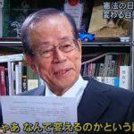 【明快】福田元総理が、改憲に腐心する安倍総理に痛烈な突っ込み!記者「自衛隊を明記しても今と何も変わりません。という説明なんですが」福田氏「じゃあ何で変えるのか?」