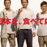 【茶番臭】山口達也がリーダー城島茂に「退職願」を提出!ネット上では「今度は福島がTOKIOを応援」キャンペーンが広がる!