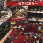 最大震度6弱の大阪地震、各地で甚大な被害が発生!3人死亡、150人以上がケガ!ネットではデマや外国人差別(ヘイト)の流布も!