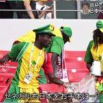 【悲報】ゴミ拾いをするセネガル人に、日本マスコミが「日本人をお手本に?」と聞いてしまう!→その結果…(サッカーW杯)