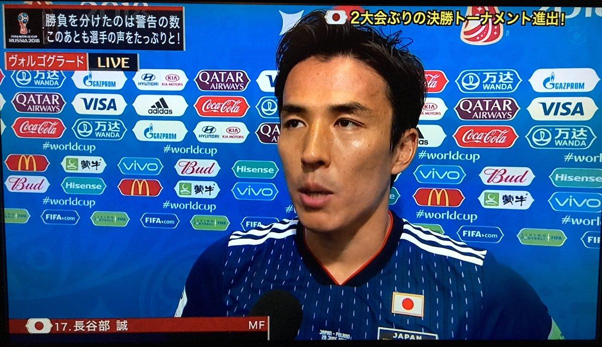 【異例の僅差】サッカーW杯、日本はポーランドに1対0で敗れるもセネガルにフェアプレーポイント差で上回り、1勝1敗1分けで決勝T進出に!