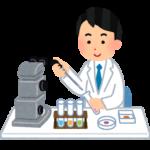 【ヤバすぎ】日本の科学力の低迷と国際影響力の低下が顕著に!科学技術関連予算も世界と比べて圧倒的に少なく、人材も論文も減少の一途!科学技術白書