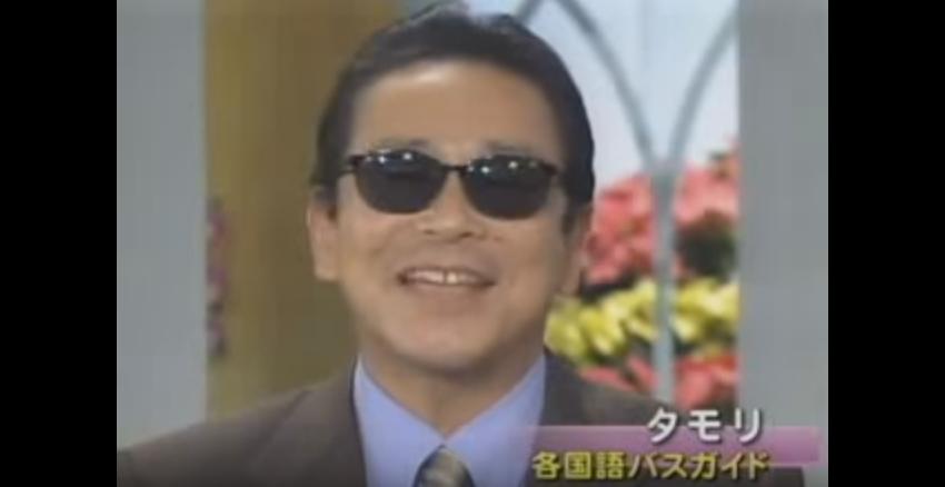 """タモリ(72)の""""不倫報道""""に驚きの声!お相手は有名脚本家・中園ミホ(59)!週刊誌やネットメディアが多く報じる一方、TVは沈黙…"""