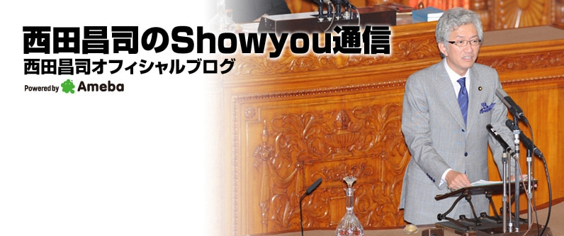 自民・西田昌司議員が「納涼ビアパーティー」の記事をこっそり削除!豪雨災害の犠牲者が発生していた京都府で開催し、批判が殺到
