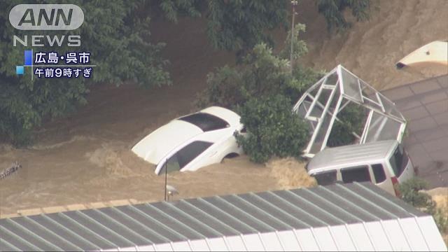 【大惨事】西日本・中部の豪雨災害、23人死亡、8人重体、47人が安否不明!家が濁流や土砂に埋もれ、道路や線路も寸断!ネット上でSOSの声も