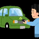 【不気味】長崎・佐世保市で車の電子キーが効かなくなるトラブルが多発!苦情や報告が200件超!横須賀や那覇でも同様の事例!米軍が調査へ
