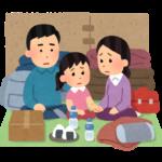 【驚き】日本の避難環境は「難民キャンプ以下」!?海外の支援者が「スフィア基準(国際的な避難基準)を満たしていない」と指摘!