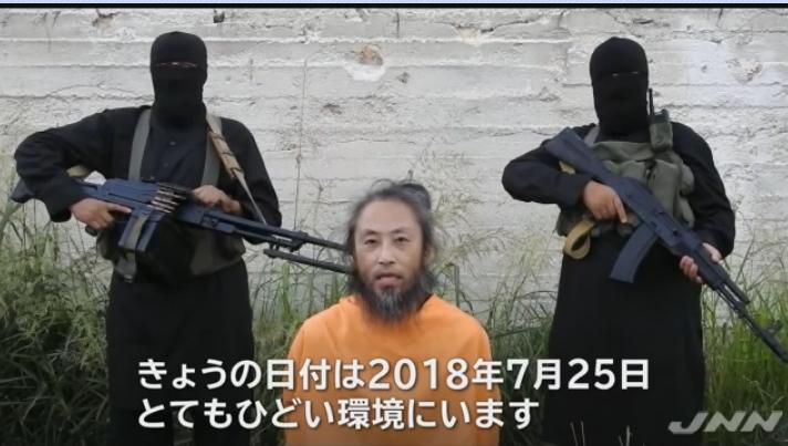 シリアで拘束中の安田純平さんの新動画が公開される!「とてもひどい環境にいます。今すぐ助けてください」→菅長官「開放に向けて全力で対応に努めている」
