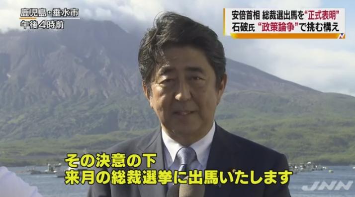 【ヤバすぎ】安倍総理「薩摩と長州で力を合わせ、新たな時代を切り開いていきたい」NHKは安倍シンパ・岩田明子氏を解説に据え「緊急洗脳特番」を放送!