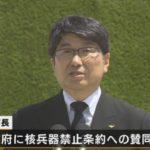 「長崎原爆の日」、田上富久市長が政府に核兵器禁止条約への参加を要求!安倍総理はまたも核禁止条約には一切触れず!