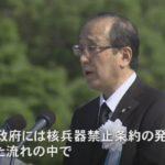 「広島原爆の日」記念式典が開催 松井一実市長が「核禁止条約の深化」を求め、ICANノーベル賞受賞にも言及!一方、安倍総理はこれらに一切触れず!
