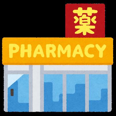【要チェック】頭痛薬「ロキソニンS」ときず薬「オロナインH軟膏」に重大な副作用が追加される!