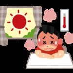 札幌市西区の60代女性が熱中症で死亡、電気代滞納でクーラーが使えず!ネット「今の日本を象徴するような出来事」「一種の殺人では」
