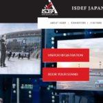 【不気味】イスラエル軍産の武器見本市「ISDEF JAPAN」で五輪マークを無断使用!?東京五輪組織委員会は「許諾していない」と回答!
