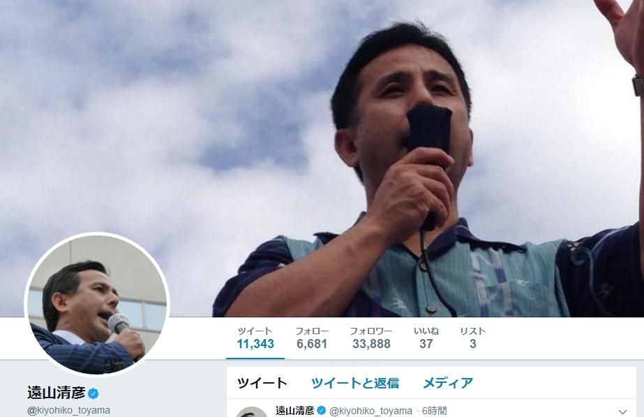 【開き直り】公明・遠山清彦議員が沖縄知事選でデマ動画拡散!玉城氏の刑事告訴に対し「真偽については確認していない」「責任は動画を作った人にある」