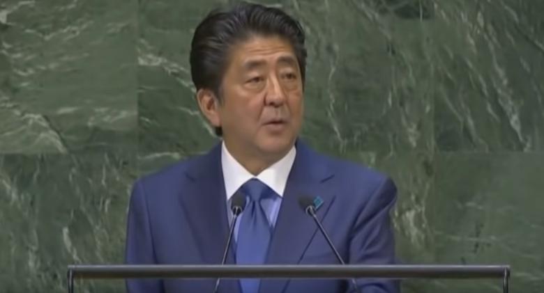 安倍総理の国連演説、「背後」を「せぇご」と誤読か!?ネット「やさしい漢字すぎて、側近がルビ振り忘れた?」「信じられない日本語レベル」
