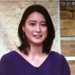 小川彩佳アナが報ステを卒業!涙ぐみながら感謝のメッセージを伝えた小川アナに、多くの惜しむ声!テレ朝への怒りの声も続々!