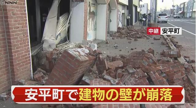 【緊急事態】北海道の大地震、道内全域で停電!札幌市内も各地で道路が陥没!住宅の損壊も多数!厚真町では大規模土砂崩れで、住民生き埋めの情報も!