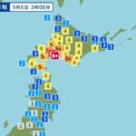 北海道で巨大地震が発生!安平町で震度6強、札幌市や苫小牧市で震度5強!道内の広範囲で停電中、住宅も倒壊!泊原発は外部電源を喪失!
