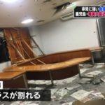 【厳重警戒】非常に強い台風24号(チャーミー)が日本列島を直撃か!沖縄全域では19万650戸が停電!