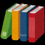 【衝撃】加計学園獣医学部の図書館がスッカラカン!高野孟氏「図書館に本がない大学の設置認可は前代未聞」