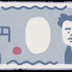 【格差】東京五輪のボランティア、一日千円が支給!→ちなみに、インドネシアのアジア大会では一日1万5千円程度が支給!ネット「誰がやるんだ」「東京オリンピック最高~」