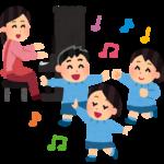 """【子育て・保育】「乳幼児期の教育」って何!?幼少時の子どもにおける""""遊び""""の大切さ"""