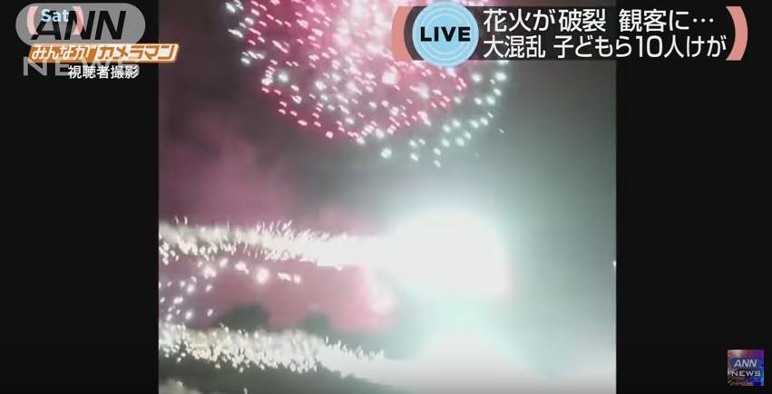 茨城・土浦の花火大会で花火(スターマイン)が破裂し観客に落下!10人がケガ!会場では悲鳴が響き、強風で大会中止に!