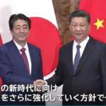 【嘘ばかり】安倍シンパ「玉城氏が知事になると沖縄に中国が攻めてくる!」→安倍総理自らが中国に擦り寄り!ネット「実際に沖縄に攻め込んできたのは安倍政権だった」