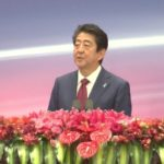 【笑える】安倍総理「中国は長きにわたり日本のお手本でした」「漢文の奥深さは日本語を豊かにしている」→反中安倍シンパが激しく混乱!