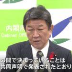 """日本マスコミが報じた日米の貿易協定「TAG」は捏造!?FTA交渉に入ったことを国民に隠すために政府が""""情報操作""""した可能性!"""